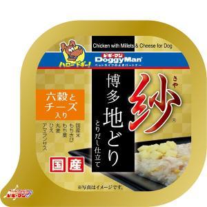紗 博多地どり 六穀とチーズ入り 100g×24コ|wannyan-ya