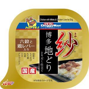 紗 博多地どり 六穀と鶏レバー入り 100g×24コ|wannyan-ya