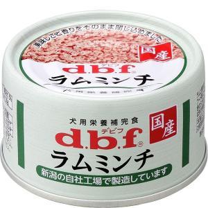 デビフ缶 ラムミンチ 65g×24缶の関連商品9