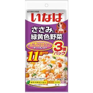 いなば ささみと緑黄色野菜 11歳からのチーズ入り 80g×3コ|wannyan-ya