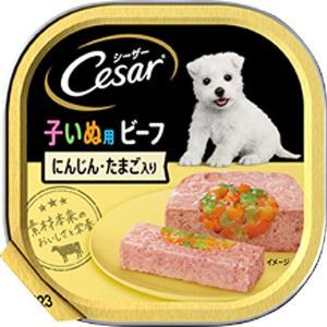 たまご、パセリ、お米等のヘルシーな素材を細かくし、子犬が食べやすいようにお肉と一緒にやわらかく調理。...