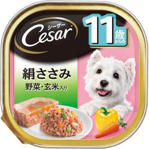 シーザー 11歳からの 絹ささみ 野菜・玄米入り 100g×24個|wannyan-ya