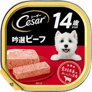 14歳からの愛犬のために。厳選した上質なビーフを贅沢に使って、おいしく仕上げました。<総合栄養食>【...