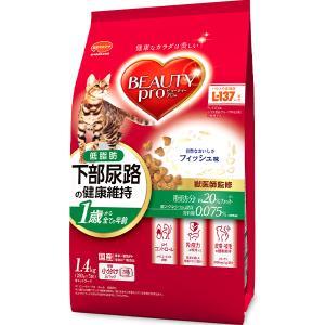 ビューティープロ キャット 猫下部尿路の健康維持 低脂肪 1歳から フィッシュ味 1.4kg(280...