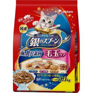 銀のスプーン ドライ 海の贅沢素材 毛玉ケア まぐろ・かつお・白身魚味 1.3kg(小分パック4袋入)