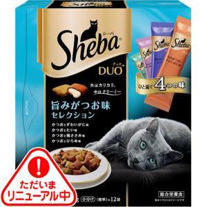 シーバデュオ 旨みがつお味セレクション 240g(20g×12袋)