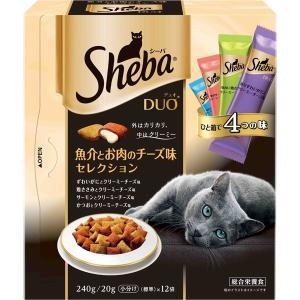 シーバデュオ 魚介とお肉のチーズ味セレクション 240g(20g×12袋)