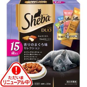 シーバデュオ 15歳以上 香りのまぐろ味セレクション 200g(20g×10袋)