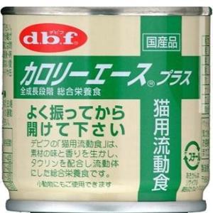 カロリーエースプラス 猫用流動食 85g×24缶の関連商品4