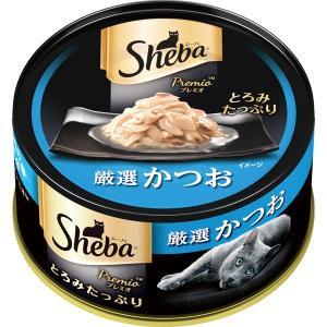 シーバ プレミオ 厳選かつお 75g×24缶の関連商品7