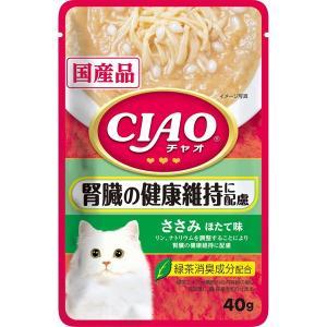 チャオパウチ機能性シリーズに腎臓の健康維持に配慮が登場。 ・素材を細かくペースト状にし、猫ちゃんの好...