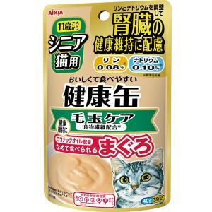 シニア猫用 健康缶パウチ 毛玉ケア 40g×12コ