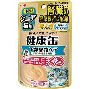 シニア猫用 健康缶パウチ下部尿路ケア40g×12コ