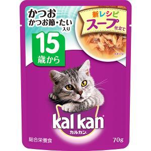 カルカン パウチ スープ仕立て 15歳から かつお かつお節・たい入り  70g×16コ
