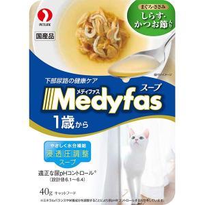 メディファス スープパウチ 1歳から しらす・か...の商品画像