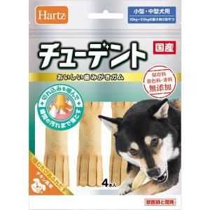 ハーツ チューデント チキン風味 小型〜中型犬用 4本入