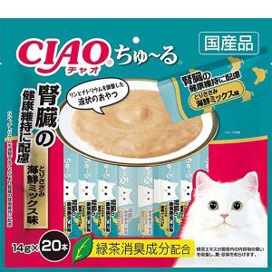 チャオ ちゅ〜る 腎臓の健康維持に配慮 とりささみ 海鮮ミックス味 14g×20本 [ちゅーる]|wannyan-ya