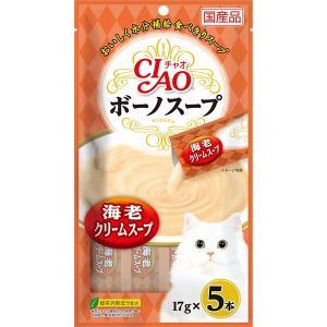 チャオ ボーノスープ 海老クリームスープ 17g×5本