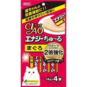 チャオ エナジーちゅ〜る まぐろ 14g×4本 [ちゅーる]