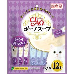 チャオ ボーノスープ シーフードクリームスープ 17g×12本