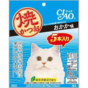 チャオ 焼かつお おかか味 5本入りの関連商品9