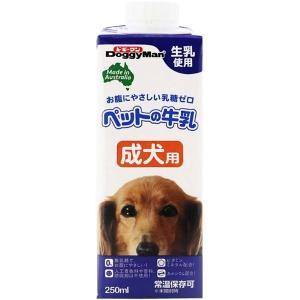 ペットの牛乳 成犬用 250ml|wannyan-ya