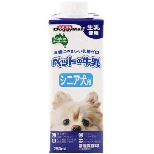 ペットの牛乳 シニア犬用 250ml|wannyan-ya