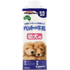ペットの牛乳 幼犬用 250ml|wannyan-ya