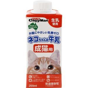ネコちゃんの牛乳 成猫用 200mlの関連商品3