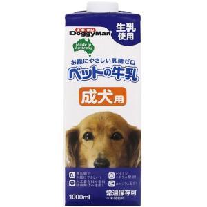 ペットの牛乳 成犬用 1000ml|wannyan-ya