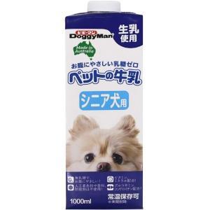 ペットの牛乳 シニア犬用 1000ml|wannyan-ya