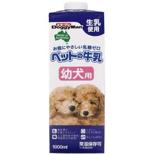 ペットの牛乳 幼犬用 1000ml|wannyan-ya
