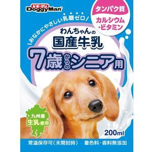 わんちゃんの国産牛乳 7歳からのシニア用 200ml|wannyan-ya