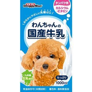 わんちゃんの国産牛乳 1000ml|wannyan-ya