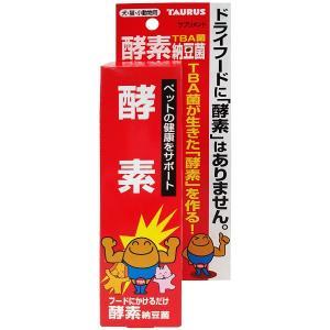 TBA菌 酵素納豆菌 犬・猫・小動物用 液体タイプ 100ml|wannyan-ya
