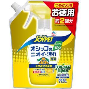 天然成分消臭剤 オシッコのニオイ・汚れ専用 つめかえ用 お徳用 450ml