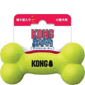 コングジャパン KONG コングスクイーカーボーンS