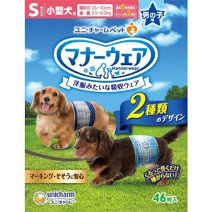 マナーウェア 男の子用 小型犬用 Sサイズ 46枚|wannyan-ya