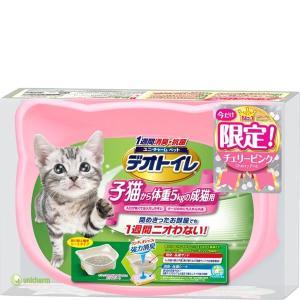 デオトイレ子猫から体重5kgの成猫用 チェリ-ピンク|wannyan-ya