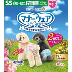 マナーウェア 女の子用 超小〜小型犬用 SSサイズ 38枚|wannyan-ya