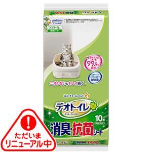 1週間消臭・抗菌デオトイレ 取りかえ専用 消臭・抗菌シート 10枚|wannyan-ya