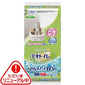 1週間消臭・抗菌デオトイレ 取り替え専用 ふんわり香る消臭・抗菌シート ナチュラルガーデンの香り 10枚