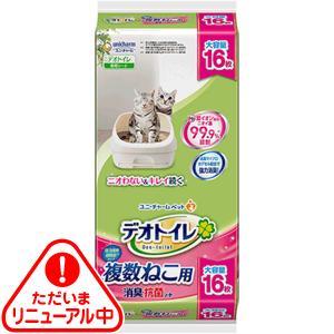 デオトイレ 複数ねこ用消臭・抗菌シート 16枚