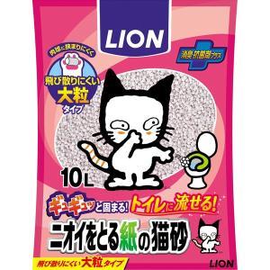 ニオイをとる紙の猫砂 10L|wannyan-ya