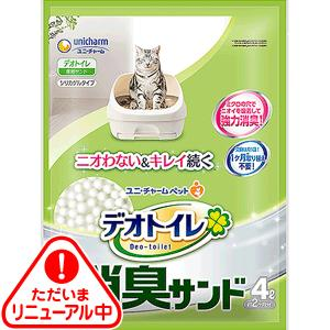 1週間消臭・抗菌デオトイレ取りかえ専用消臭サンド 4L