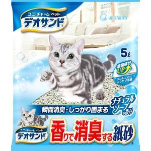 デオサンド 香りで消臭する紙砂 ナチュラルソー...の関連商品3
