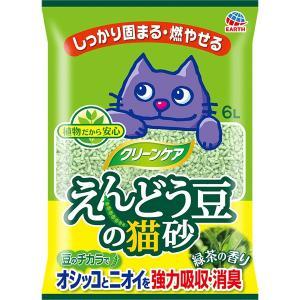 えんどう豆のチカラでオシッコを強力吸収。豆と竹・重曹のチカラが、強力消臭をサポート。えんどう豆だから...