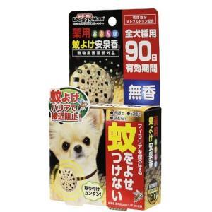ドギーマン 薬用 おさんぽ蚊よけ安泉香 90日