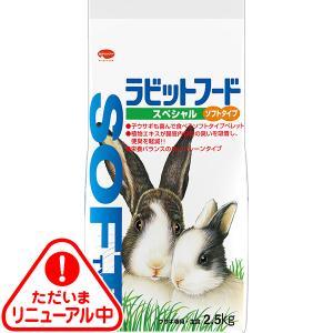ラビットフード スペシャル ソフトタイプ 2.5kgの関連商品8