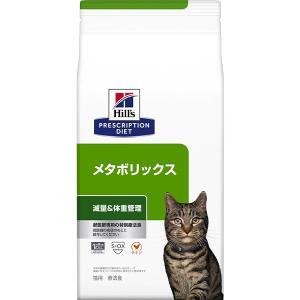 [特別療法食]ヒルズ プリスクリプション・ダイエット 猫用 メタボリックス 体重管理 ドライ 4kg|wannyan-ya